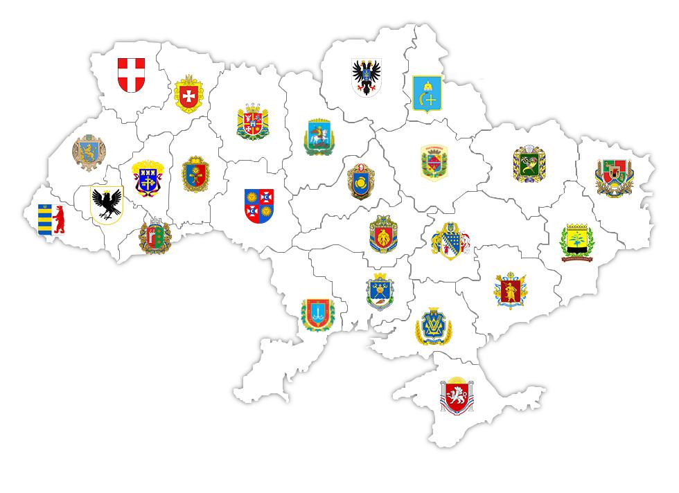 Карта України по областям