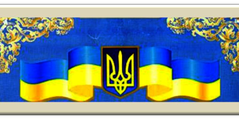 Національно-культурне відродження східної української діаспори