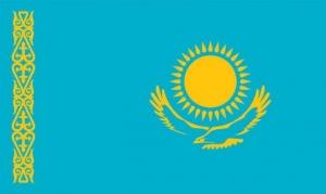Прапор Казахстану.