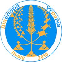 23-25 червня 2010 р. представники Світового Конґресу Українців (СКУ) взяли участь у III Міжнародному конґресі.
