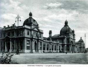 Львівський вокзал 1861