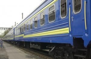 Пасажирський залізничний транспорт є галуззю невиробничої сфери і належить до інфраструктурних галузей.