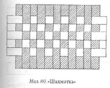 image-618