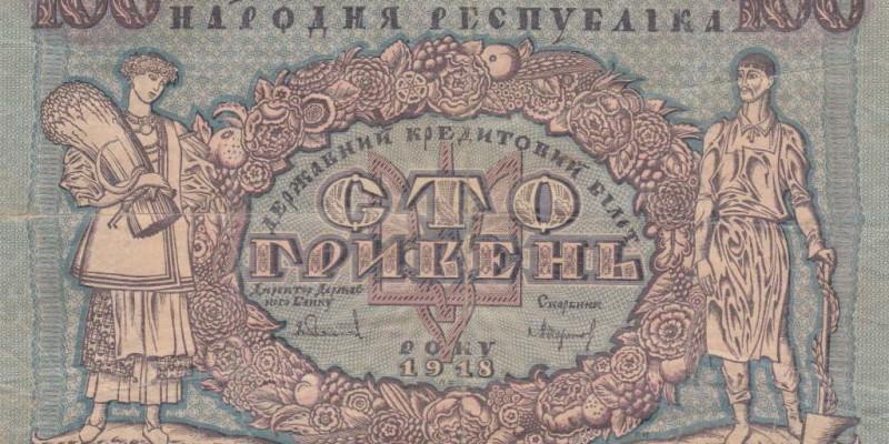 Українська школа інституціонального, історичного та неокласичного напрямів