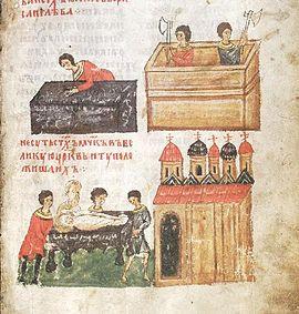 Будівництво храму. Малюнок з літопису