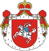 Герб роду Сангушків – «Погоня»