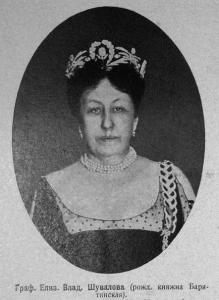 Княгиня Єлизавета Володимирівна Шувалова (Барятинська)