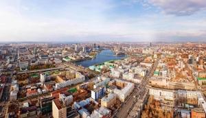 Панорама Києва з видом на Дніпро
