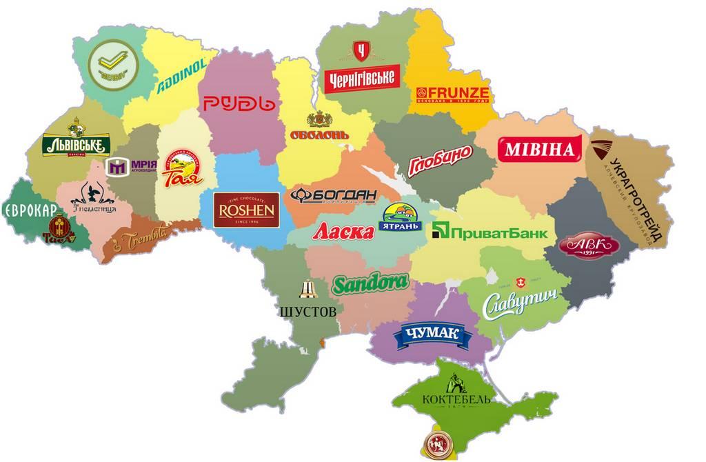 Мапа брендів України