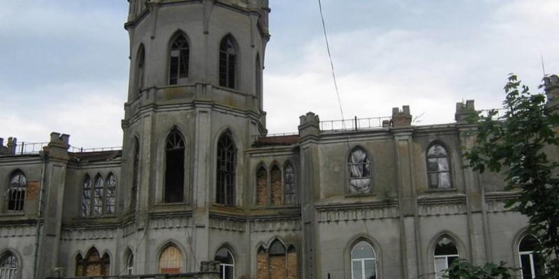 Палац Терещенків у с. Червоному