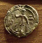 Печатка князя Давида