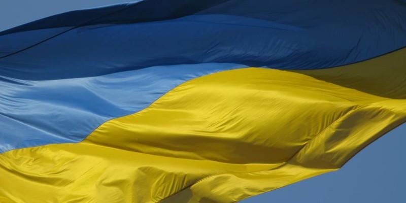 Карта брендів України