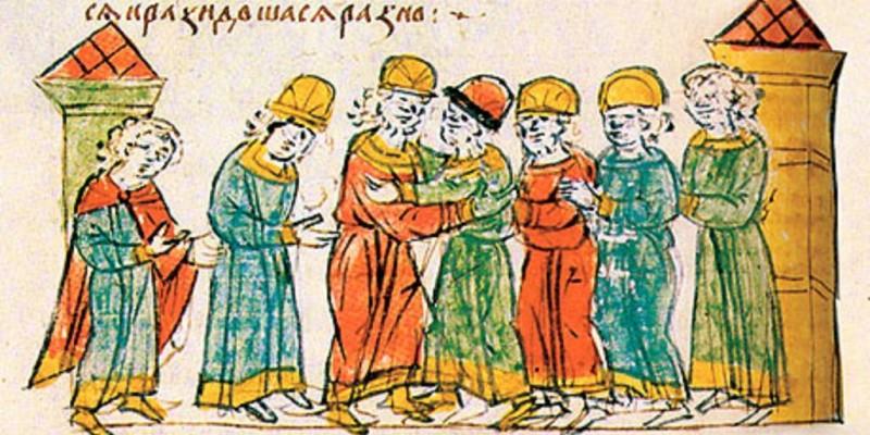 Шляхта на українських землях (XIV – середина XVII століття)