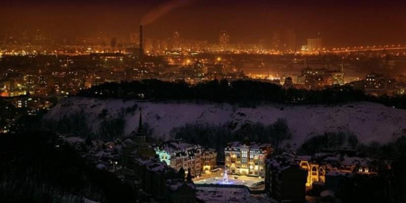 Таємничі місця Києва