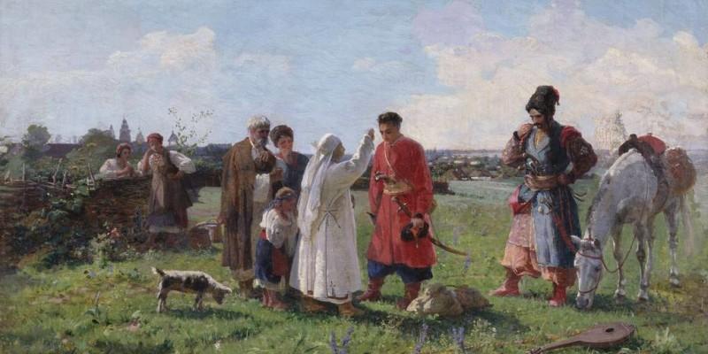 Походження козацтва на українських землях