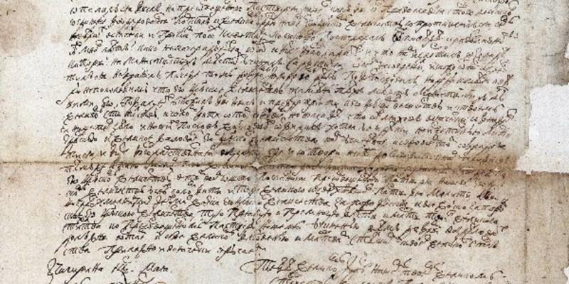 Умови соціального розвитку українських земель та передумови національно-визвольної війни 1648 – 1657 років