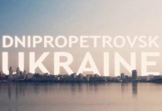 Відео: Мальовничий Дніпропетровськ