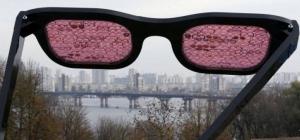 Світ крізь рожеві окуляри