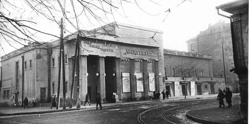 Кінотеатр Жовтень в Києві