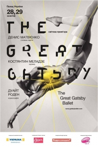 Афиша The Great Gatsby Ballet