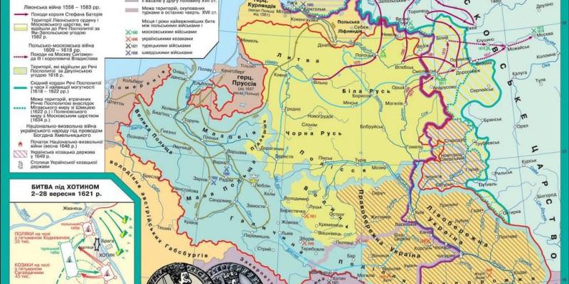 Козацьке повстання під проводом Тараса Трясила (1630)