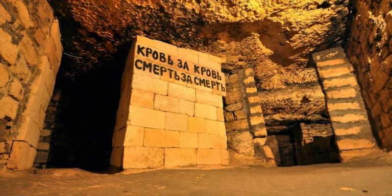 Таємниці одеських катакомб