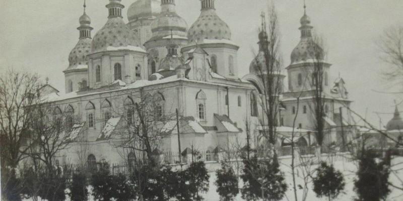 Київ 1918 року на фотографіях