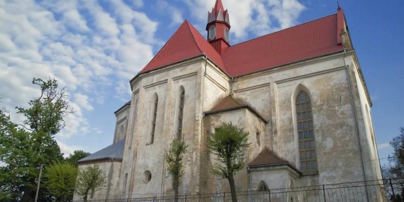 Костьол Святого Петра й Павла в Бережанах