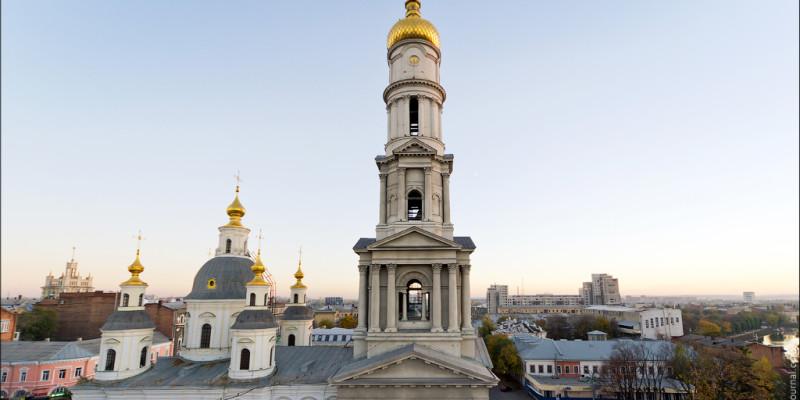 Успенський собор в Харкові
