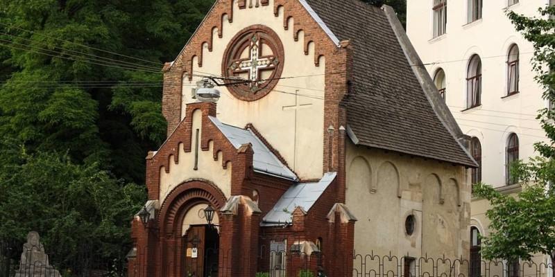 Костел святого Івана Хрестителя у Львові