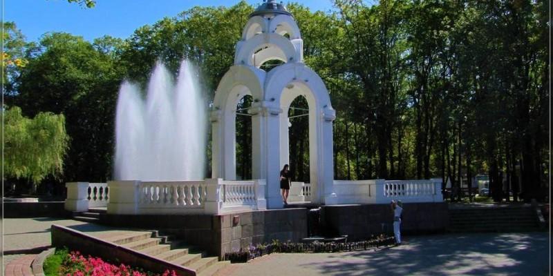 Фонтан Дзеркальний струмінь в Харкові