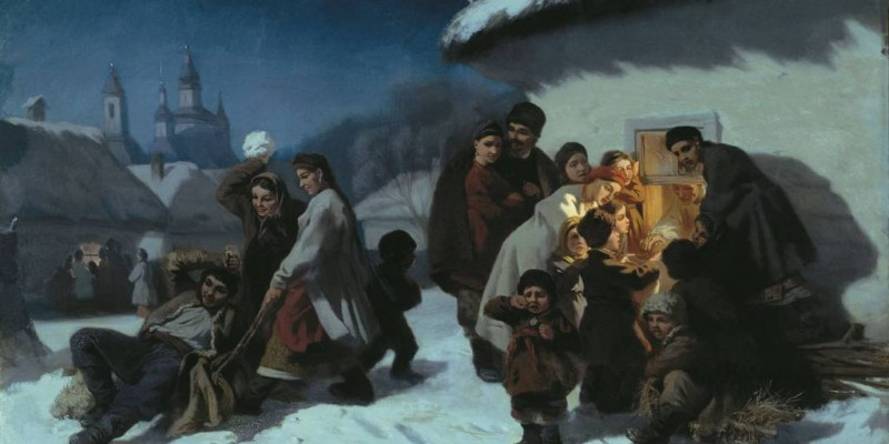 Традиції й обряди святкування надвечір'я Різдва Христового в Україні