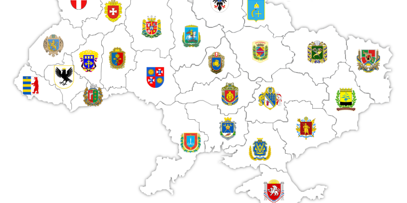 Мапа мальовничих куточків України
