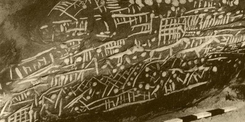 Таємниця петрогліфів Кам'яної Могили (перша частина)
