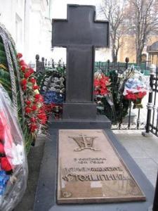 Могила П. Столипіна в Києво-Печерській Лаврі