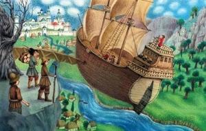 Казка «Летючий  корабель»