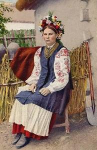 Виховання українців на основі етнокультурних традицій