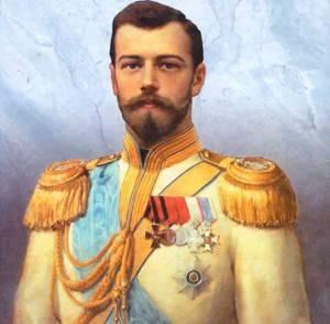 Імператор Микола ІІ