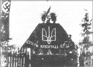 Братська могила вояків СС Галичина