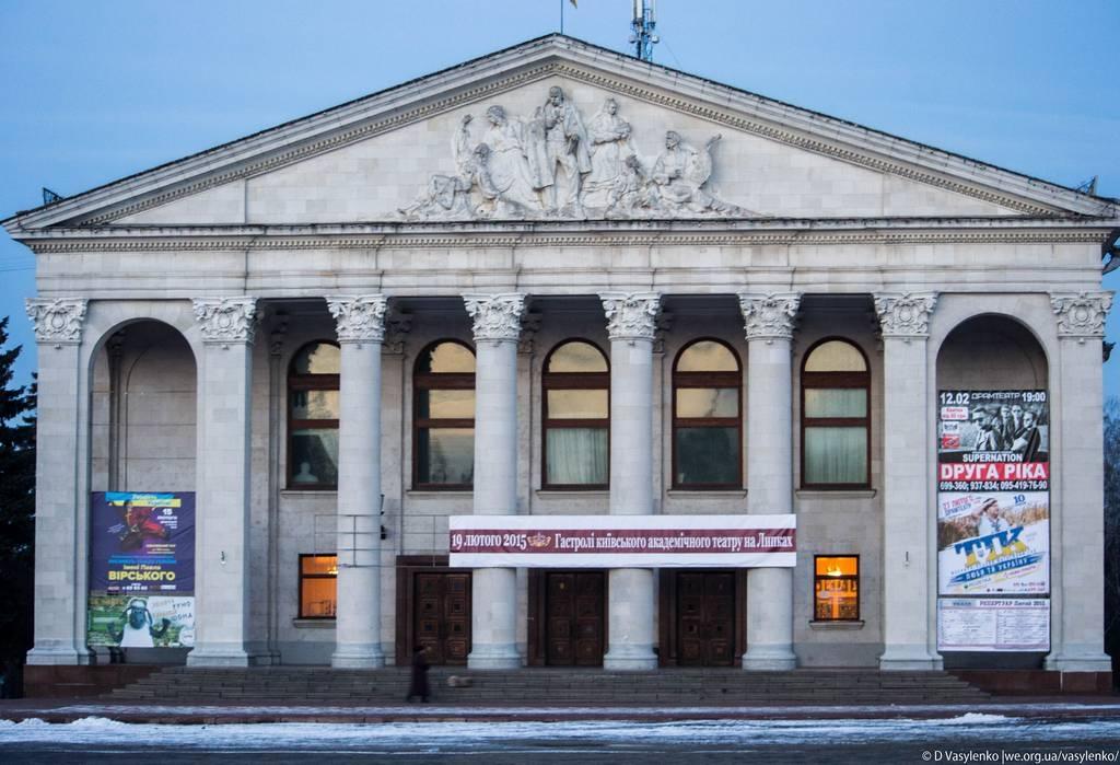 Чернігівський академічний театр