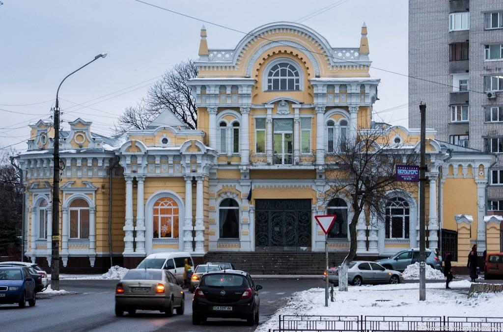 Палац Щербини(нині палац одружень)