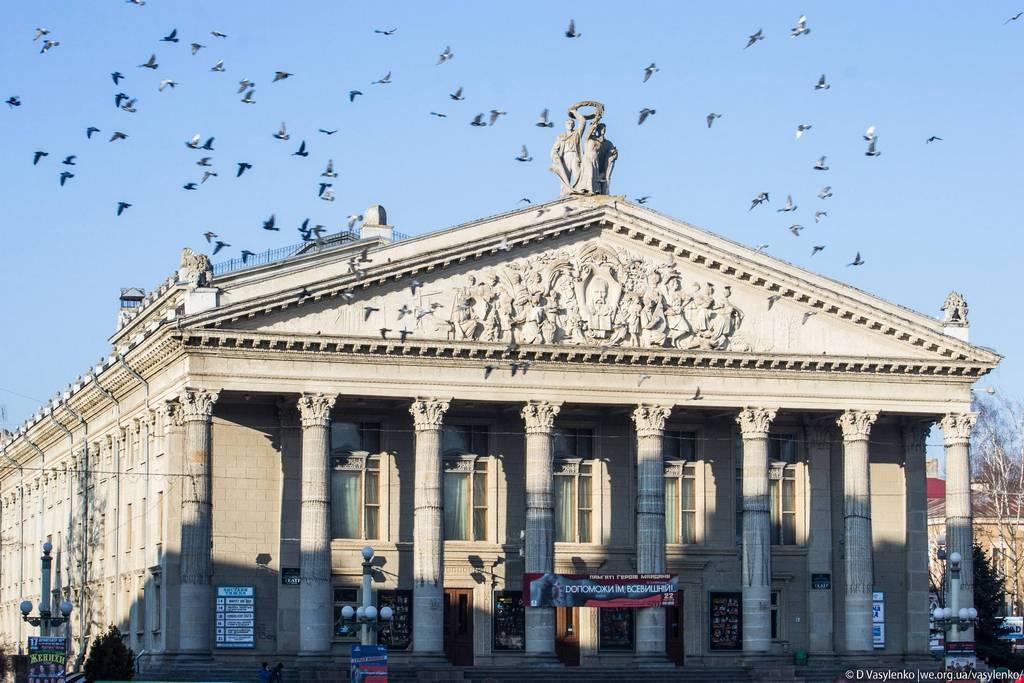 Тернопільський драматичний театр