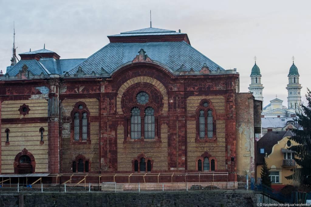 Колишня синагога, а зараз Закарпатська областна філармонія