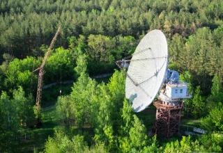 Станція іоносферних досліджень