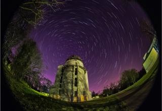 Сонячне затемнення в Київській обсерваторії