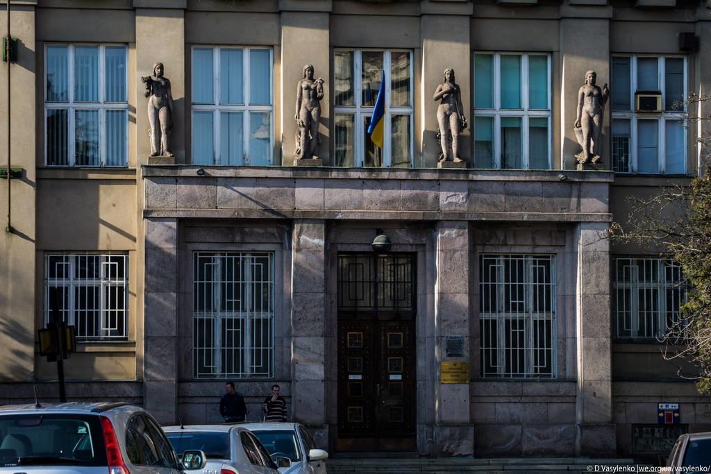 Управління нац. банку України, ужгород