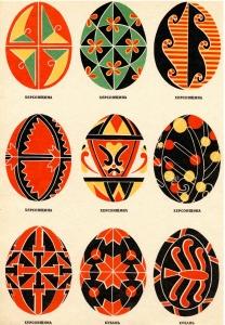 Традиційні узори писанок з південного регіону України