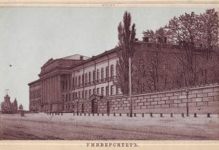 Старовинна ливнівка під Університетом Т. Г. Шевченка