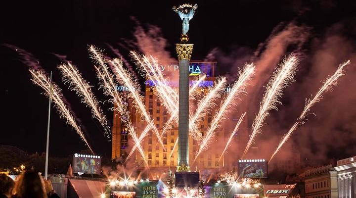 День Києва 2015 – програма святкування