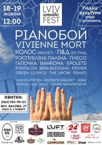 Lviv Acoustic Fest
